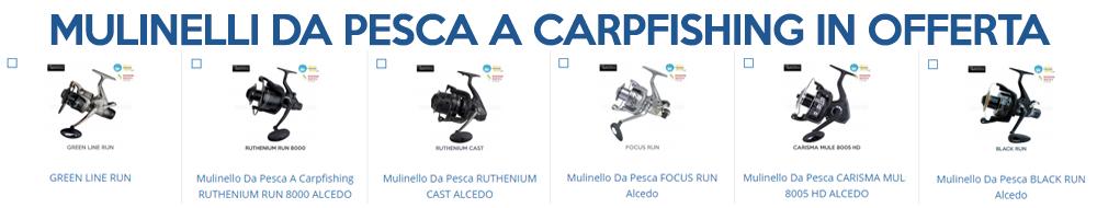 mulinelli-da-pesca-a-carpfishing-in-offerta
